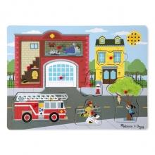 פאזל צלילים - מכבי אש - מליסה ודאג