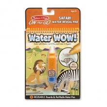 חוברת טוש מים ספארי מליסה ודאג