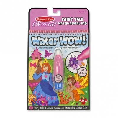 חוברת טוש מים חוברת  פיות מליסה ודאג