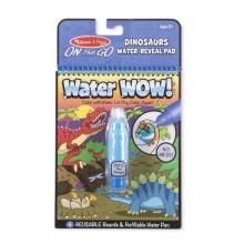 חוברת טוש מים דינוזאורים מליסה ודאג