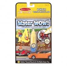 חוברת טוש מים כלי תחבורה מליסה ודאג