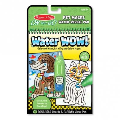 חוברת טוש מים מבוך חיות מחמד מליסה ודאג