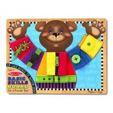 לוח דובי לכישורים מוטורים בסיסיים - מליסה ודאג