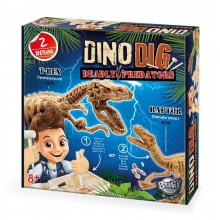 ערכת ארכיאולוגיה לחפירת שלדי דינוזאורים - מבית בוקי צרפת