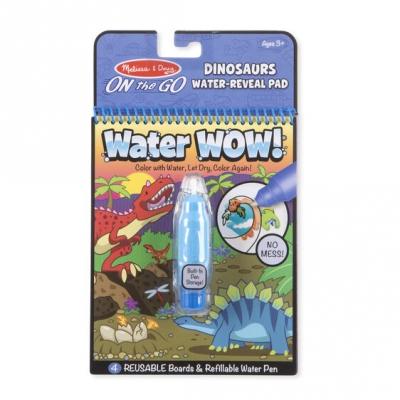 חוברת טוש המים -  דינוזאורים מליסה ודאג